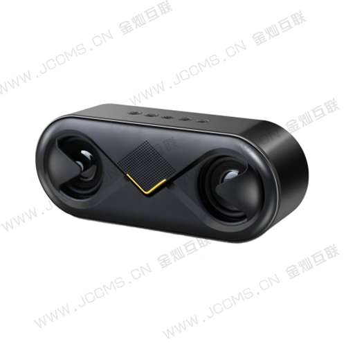 MT-S6 Portable 10W Wireless Bluetooth Speaker - 副本